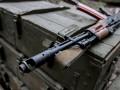 Выстрелил в рот: на Донбассе из автомата застрелился 21-летний военный