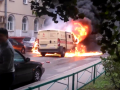 В Москве напали на машину инкасаторов