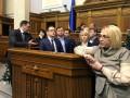 Депутаты Самопомочи заблокировали трибуну Рады из-за газовых счетчиков