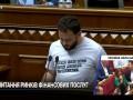 Страсти в Раде: Дубинский выступил в футболке с матерным выражением Порошенко