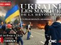 Украинка проиграла суд в Париже режиссеру скандального фильма о Евромайдане