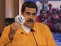 Венесуэла будет продавать нефть за криптовалюту – Мадуро