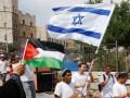Израиль и Палестина завершили очередной раунд переговоров