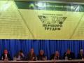 Группа Первого декабря представила Украинскую хартию свободного человека
