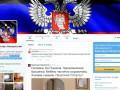 На Донбассе начали сдавать в аренду брошенные квартиры