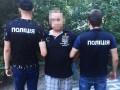 В Киеве обезвредили банду, два года грабившую столичные обменники