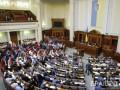 Рада приняла за основу проект о принудительном выдворении иностранцев