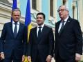Саммит Украина-ЕС начался со