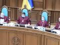 Еще один судья КС выступил против решения коллег