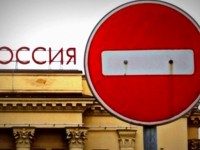 СНБО рассмотрит вопрос введения санкций против России