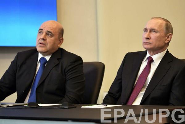 Новый премьер РФ Михаил Мишустин и Путин