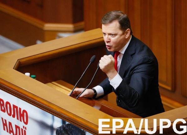 Мосийчук: В кабинет Радикальной партии ворвалась группа вооруженных