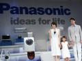 Panasonic подумывает над остановкой производства телевизоров и мобильных телефонов