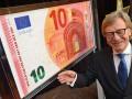 Европейский центробанк презентовал новые купюры номиналом 10 евро