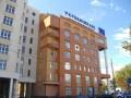 Укрэксимбанк сократил убыток  в первом квартале