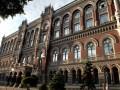 Вопреки требованиям МВФ власти заставят банки одалживать бюджету - Ъ