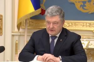 Порошенко выделит Укрпочте 500 млн грн для доставки пенсий