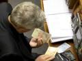 В Раде утвердили зарплату депутатов на 2015 год - 6600 гривен