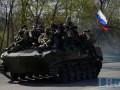Бронетехника с российскими флагами из Краматорска прибыла в Славянск