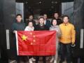 Коронавирус: Китайская диаспора в Украине отправила в Ухань гуманитарную помощь