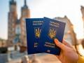 Эстония отменила бесплатные визы для украинцев