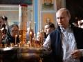 Путина после исчезновения обнаружили в монастыре