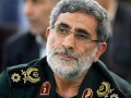 В Иране нашли замену убитому Сулеймани