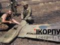 Появились фото одного из сбитых Су-25 в Донецкой области