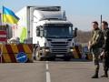 Вслед за Крымом Украина должна заблокировать поставку грузов в Приднестровье - Бутусов