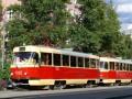 В Киеве вооруженный мужчина ограбил водителя трамвая