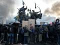 Россия признала события 2014 года в Киеве госпереворотом