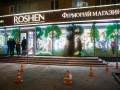 В Киеве попытались поджечь еще один магазин Roshen