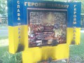 В центре Полтавы вандалы подожгли стелу Героям Майдана