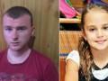 СМИ узнали, как живется в СИЗО убийце Даше Лукьяненко