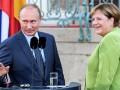 Встреча Меркель и Путина: в Кремле назвали результаты