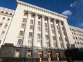 ОП назвал стоимость восстановления части Донбасса