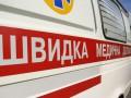В центре Львова умер пожилой турист из Польши