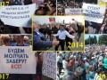 В Севастополе прошел митинг  - самый массовый за время оккупации