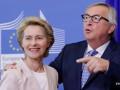 Новый состав Еврокомиссии согласовали без представителя Британии