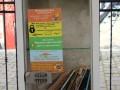 Во Львове на трамвайных остановках появились шкафы с книгами (фото)