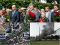 Итоги 22 июня: День скорби, пожар в Днепре и новое фото Бука