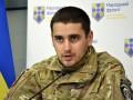 Пропал нардеп и куратор батальона Киев-1, его машина расстреляна
