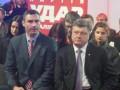 УДАР пойдет на выборы в составе партии Порошенко