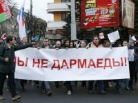В Беларуси судят участников акций против декрета Лукашенко