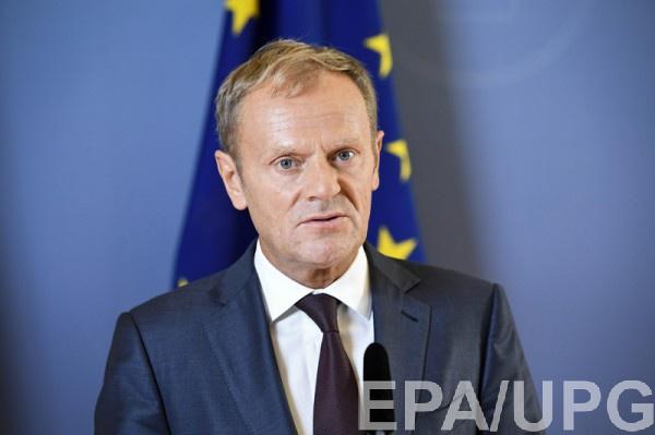 Туск анонсировал пересмотрение отношений ЕС с Россией