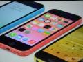Акции Apple упали после показа новых смартфонов