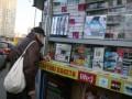 Москву пообещали очистить от нелегальных киосков за два месяца