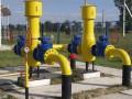 Украина импортировала газ из ЕС на $60 дешевле, чем из России