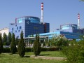 Украина будет покупать в России ядерное топливо - Росатом