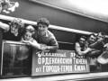Корреспондент: Трудовой семестр. Как украинские студенты на лето превращались в строителей, создававших инфраструктуру СССР – архив